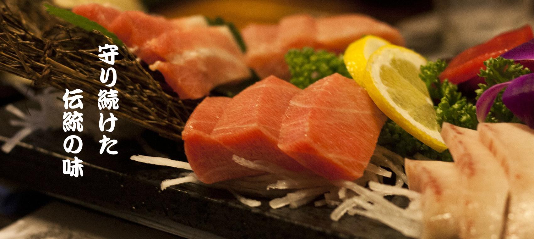 魚金ずしの守り続けた伝統の味