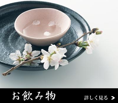 吉田町魚金寿し・地酒も豊富に取り揃えております