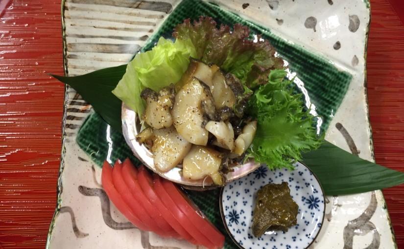 魚金寿し秋のおすすめメニューアワビのステーキ