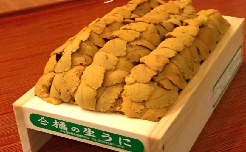日本  最高峰  北海道産    橘の 生うにです