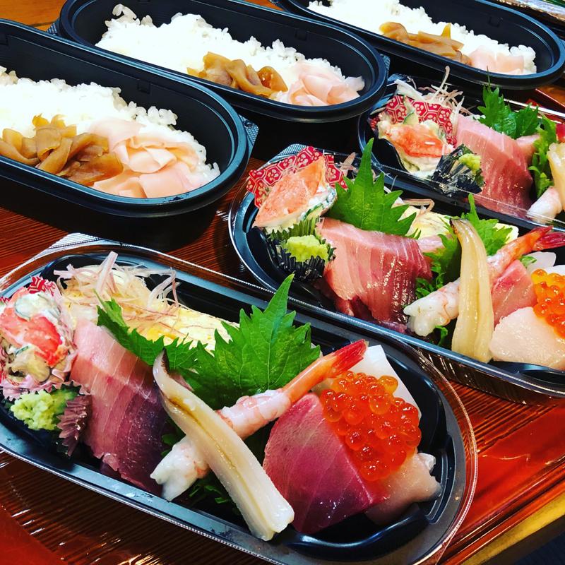 海鮮丼 上 二段弁当 1500円 税別