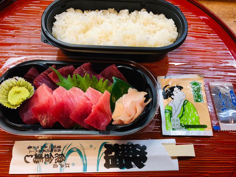 鉄火丼 二段弁当 1500円 税別