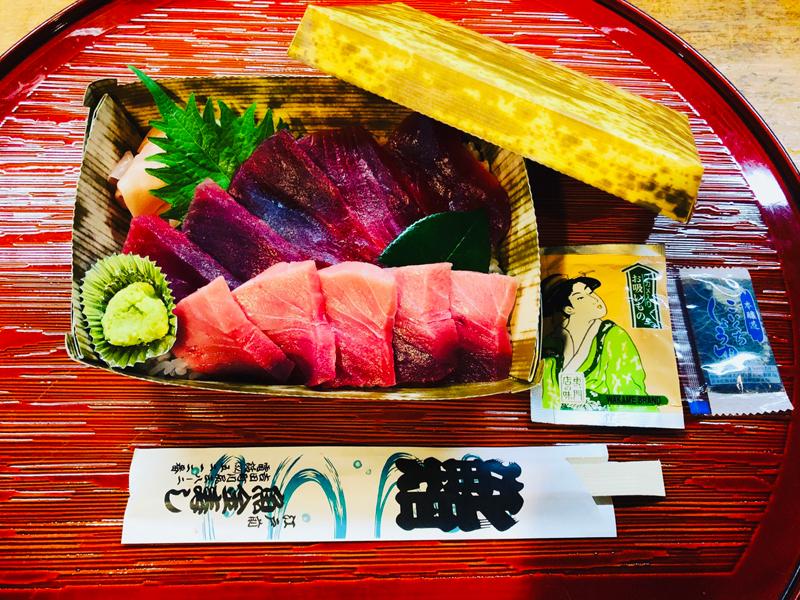 鉄火丼 一段弁当 1500円 税別